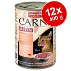 Экономупаковка Animonda Carny Kitten 12 x 400 г
