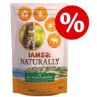 20% rabatt! IAMS Naturally Cat med lam