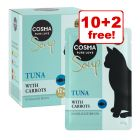12 x 40g Cosma Soup Wet Cat Food -  10 + 2 Free!*