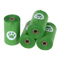 Pungi igienice, biodegradabile pentru câini 4 role a câte 15 pungi
