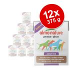 Almo Nature Daily Menu Saver Pack 12 x 375g