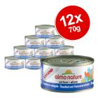 Almo Nature Legend Saver Pack 12 x 70g
