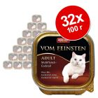 Бонус опаковка Animonda vom Feinsten Adult 32 x 100 г
