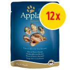 Applaws Cat Pouches kattmat 12 x 70 g