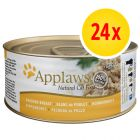 Applaws latas para gatos 24 x 70 g