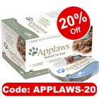Applaws Cat Pot Mixed Multipack 60g