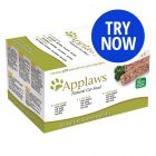 Applaws Cat Pâté Multipack 7 x 100g