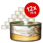 Applaws latas en caldo para gatos 12 x 70 g - Pack Ahorro