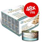 Applaws Wet Cat Food Mixed Mega Pack 48 x 70g
