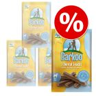 Эконом-упаковка Barkoo Dental Snacks