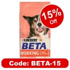 BETA Adult Working Dog