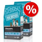 Burns Dry Dog Food Economy Packs