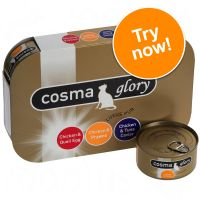 Cosma Glory in Jelly Mixed Trial Packs