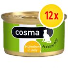 Cosma Original in Jelly Multibuy 12 x 85g