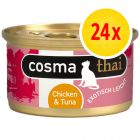 Cosma Thai in Jelly Multibuy 24 x 85g