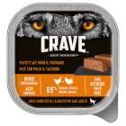 Crave Adult Paté Wet Dog Food 10 x 300g