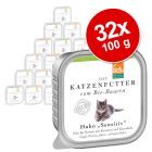 Defu Katze Pate Sensitive 32 x 100 g