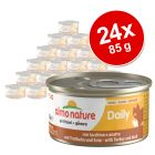 Ekonomično pakiranje Almo Nature Daily Menu 24 x 85 g