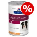 Ekonomipack: Hill´s Prescription Diet Canine 36 x 370 / 350 / 360 g