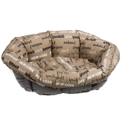Ferplast Siesta Deluxe White Dog Basket with Cover - Cities