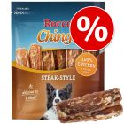 200g Rocco Chings Steak Style - Special Price!*