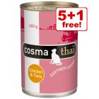400g Cosma Thai in Jelly Wet Cat Food - 5 + 1 Free!*
