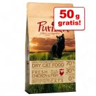 350 + 50 g gratis! 400 g Purizon gatto
