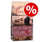 400g Purizon Adult Dry Cat Food - Special Introductory Price!*