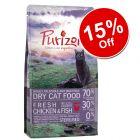 400g Purizon Adult Dry Cat Food - Special Price!*