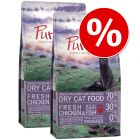 800g Purizon Dry Cat Food - Special Price!*
