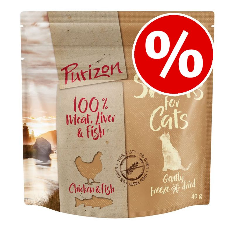 40g Purizon Grain-Free Cat Snacks - Special Introductory Price!*