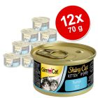 GimCat ShinyCat Jelly Kitten 12 x 70 g