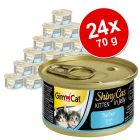 GimCat ShinyCat Jelly Kitten 24 x 70 g