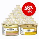 Gourmet Gold Soufflé Selection Saver Pack 48 x 85g