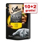 10 + 2 gratis! Sheba Craft Collection, 12 x 85 g