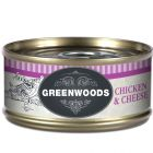 Greenwoods Adult filetes de frango com queijo