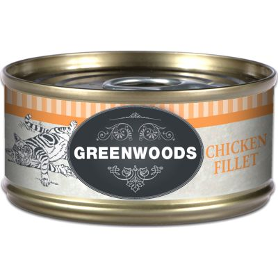 Greenwoods Adult Hühnchenfilet
