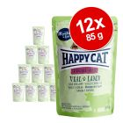 Happy Cat Pouch All Meat 12 x 85 g
