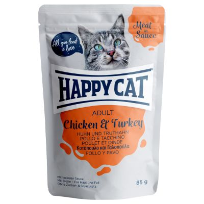 Happy Cat Buste Mix 12 x 85 g