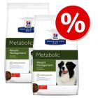 Hill's Prescription Diet ração para cães 2 x 12 kg - Pack económico