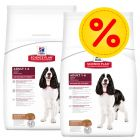 Hill's Science Plan Dry Dog Food Multibuys