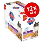Hill's Feline Senior Healthy Ageing 11+ 12 x 85 g