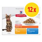 Hill's Feline Young Adult Sterilised - Pacco misto 12 x 85 g