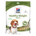 Hill's Healthy Weight лакомства за кучета