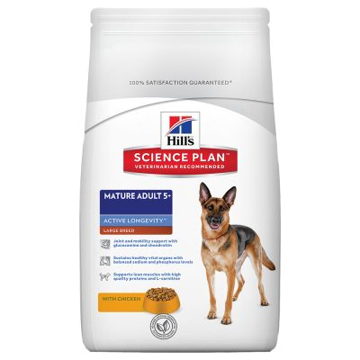 Hill's Mature 5+ Large Breed Active Longevity con pollo