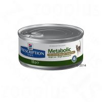 Hill's Prescription Diet Feline Metabolic Weight Management
