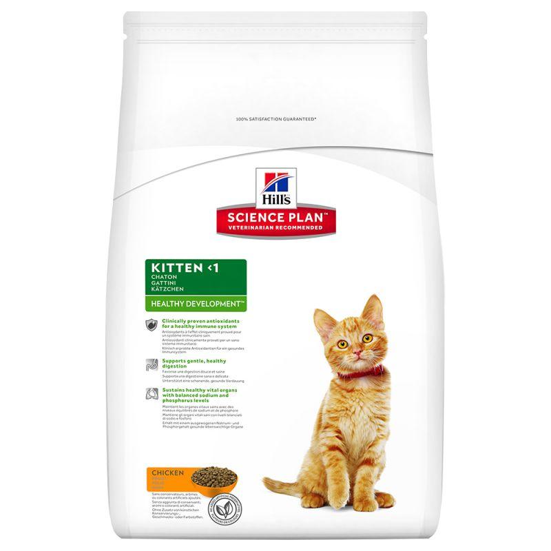 Hill's Science Plan Kitten Healthy Development Chicken