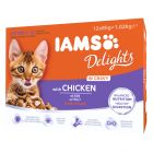 IAMS Delights Kitten in Salsa