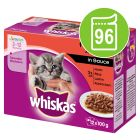 Jumbopack Whiskas Junior 96 x 85/100 g pour chaton