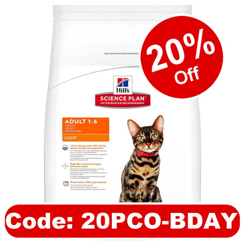 5kg Hill's Science Plan Dry Cat Food